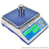 台湾樱花CN-V3计数电子秤 樱花3kg计数天平批发 樱花点个数电子秤价格