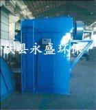 布袋除尘器厂家 小型锅炉除尘器 保证达标价格实在