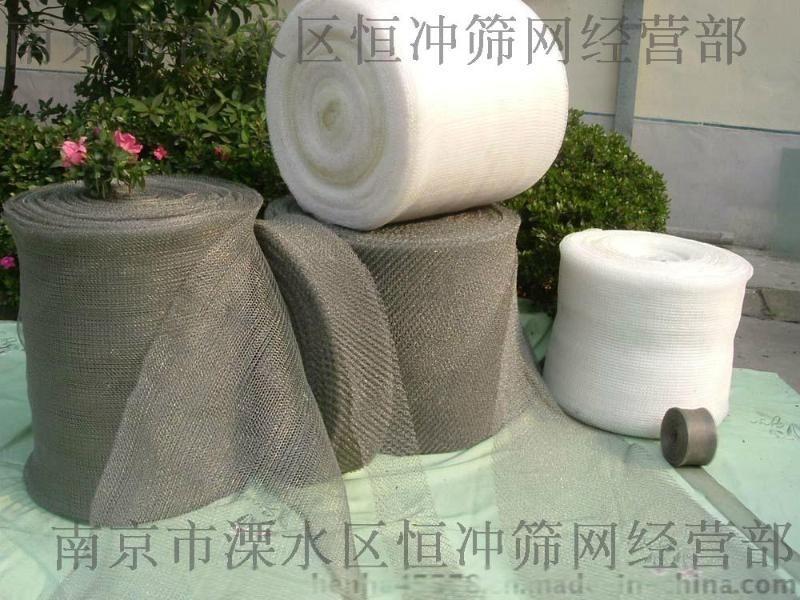 南京 标准型气液过滤网、标准型过滤网、标准型除雾网、除沫网、标准型除雾网、破沫网