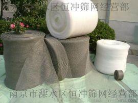 南京 标准型气液過濾網、标准型過濾網、标准型除雾网、除沫网、标准型除雾网、破沫网