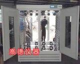 液晶智能数显MJX-150A霉菌培养箱