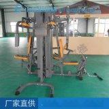 五人站多功能訓練器廠家直供 健身好身材