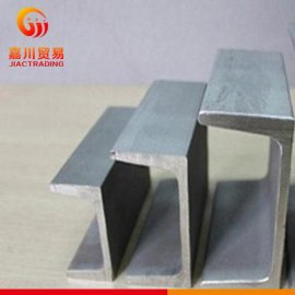 供应广西304不锈钢槽钢 各种规格齐全现货批发