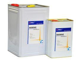 华奇士QIS-6002硅胶包金属热压粘合剂