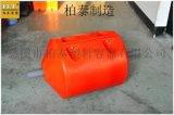 柏泰供应 500*750管道浮桶 拦污浮体 污水处理浮筒