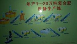 发酵猪粪有机肥生产线_郑州专业生产线有机肥加工设备厂家
