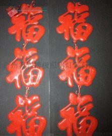 供应LED中国结三联串福灯彩灯圣诞彩灯婚庆装饰灯喜庆装饰灯