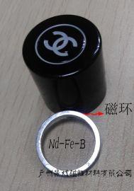 化妆品磁铁、猫眼磁石、广东化妆品磁铁