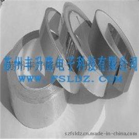 导电布生产厂家|灰色导电布胶带|导电布屏蔽胶带