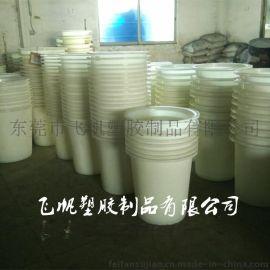 东莞望牛墩800L塑料圆桶 圆形箱 装衣箱
