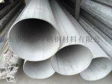 威海不锈钢方管规格, 拉丝不锈钢管, 常规304不锈钢管