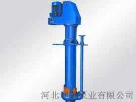 河北泥浆泵厂家 河北泥浆泵价格 泥浆泵批发价格