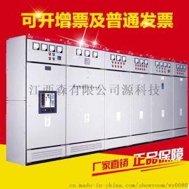 GGD型低压配电柜 补偿柜 双电源控制柜 动力柜