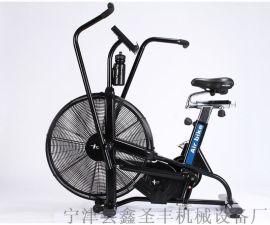风扇动感单车健身房器材风阻健身车
