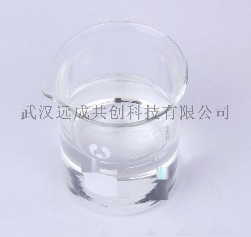 105-87-3乙酸香葉酯98%食用香料現貨