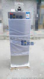 BL-LS280CD实验室双温冷藏冷冻防爆冰箱