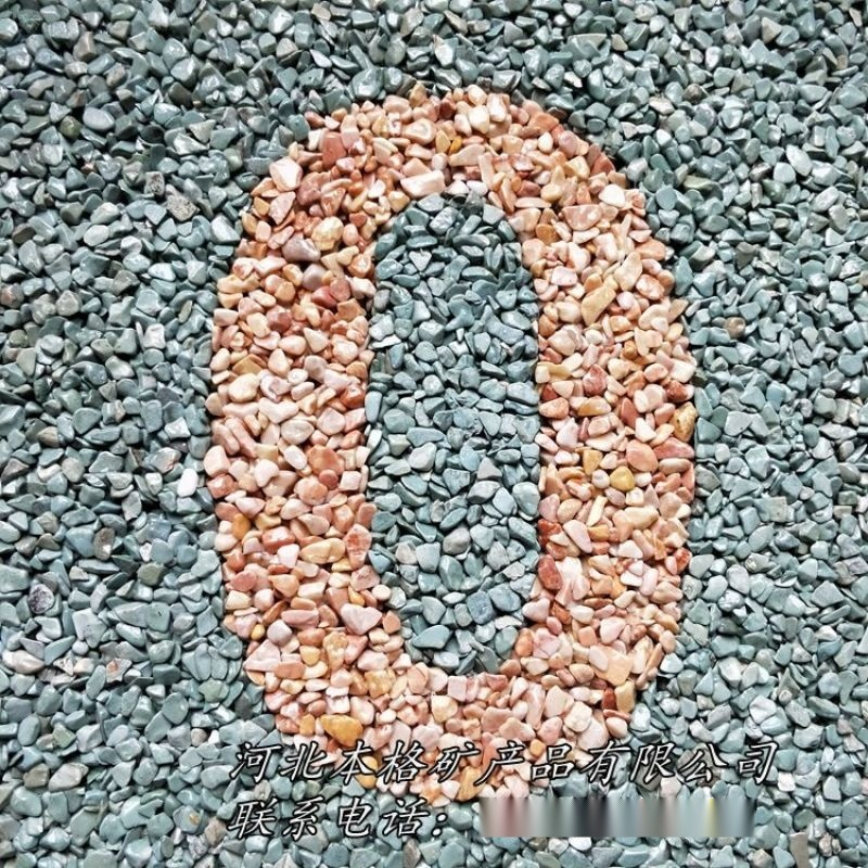 本格供應 洗米石 水洗石 石子 地坪石子 透水石子