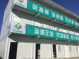 北京临时办公居住箱式房屋A级阻燃住人集装箱