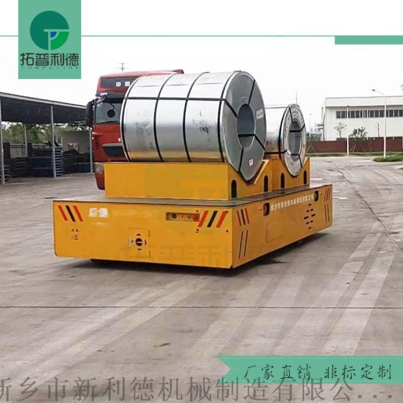 无轨平车铝卷卷材搬运车kpx蓄电池电动平板车