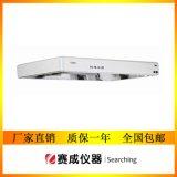 D65标准光源 印刷用标准灯箱 标准双光源对色灯箱