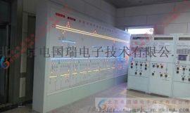 上海电力调度模拟屏 全发光模拟屏