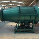 煤场工地环保除尘喷雾机120米全自动防尘雾炮机