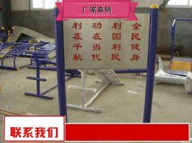 云梯健身器材奥博体育器材 双人坐蹬训练器量大价优