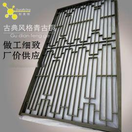 厂家定制古铜色不锈钢镂空屏风 加工各种不锈钢缕屏风