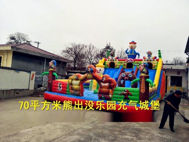 大型儿童充气城堡熊出没充气蹦蹦床大滑梯投资小赚钱快