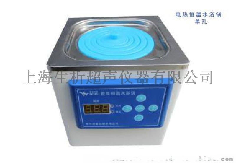 电热恒温水浴锅,控温系统采用PID控温方式
