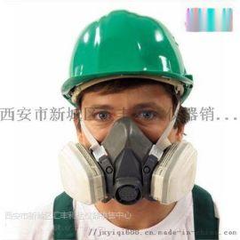 西安哪裏有賣半面罩防毒面具13891913067