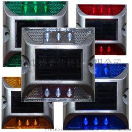 太阳能道灯LED铸铝道钉灯反光道钉塑料道钉太阳能出口道钉灯生产厂家