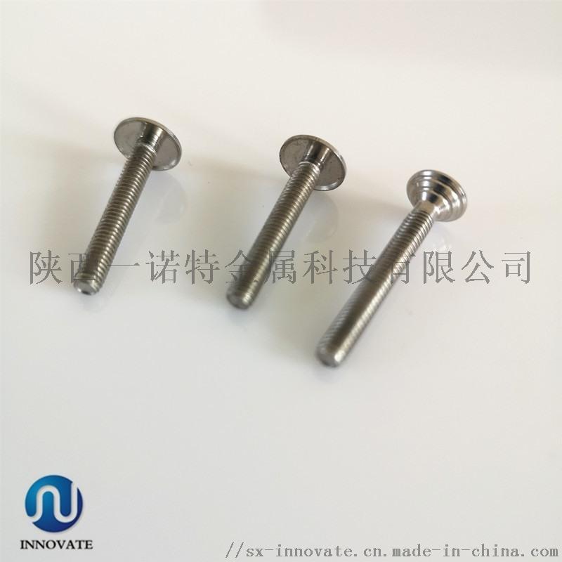 專業生產不鏽鋼電極、哈C電極、鉭電極、鈦電極