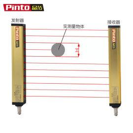 测量光幕传感器