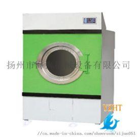 **大型工业烘干机 毛巾布草烘干机,衣服烘干机