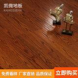 美国红橡木地板中式现代家装耐用环保手抓纹多层复合