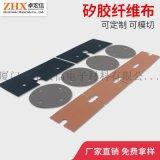 模切衝型導熱矽膠布 散熱墊片 抗撕拉矽膠布廠家直銷