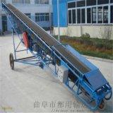 料場用帶式輸送機 加固型皮帶輸送機LJ