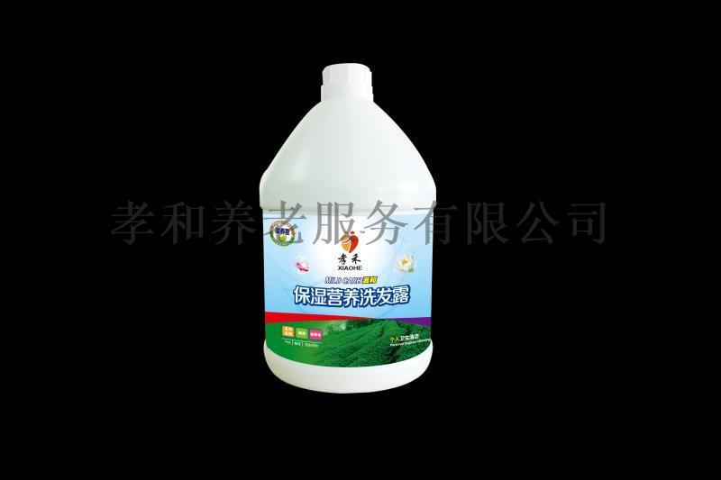 孝禾保溼營養洗髮露3.7kg