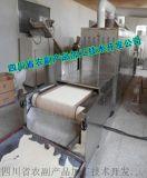 黑米芝麻糊生产线,黑米加工设备