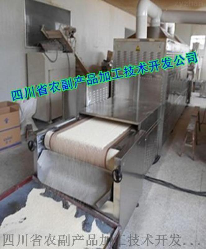 黑米芝麻糊生產線,黑米加工設備
