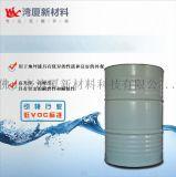 水性丙烯酸分散体 自干水性丙烯酸树脂