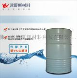 WX-3200 水性丙烯酸分散体 自干2K