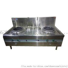 石家庄炉灶生产厂家 石家庄探险家厨房设备