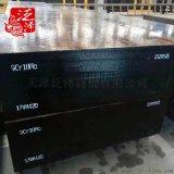 9Cr18Mo/420耐腐蝕鏡麪塑料模具鋼