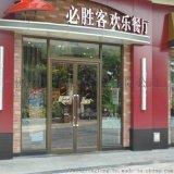 杭州铝型材门,必胜客餐厅铝型材门
