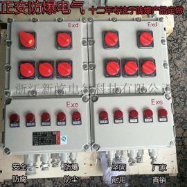 BJX系列防爆接線箱(ⅡB、ⅡC、e)