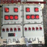BJX系列防爆接线箱(ⅡB、ⅡC、e)