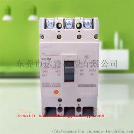 家电电器外壳-注塑件模具加工定制塑料件制品定做