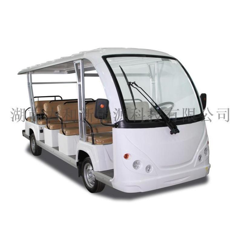湖南14座电动观光车,景区游客接送车,景区摆渡车